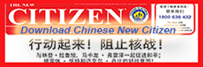 Click here to download Oct/Nov/Dec 2012 New Citizen in Chinese
